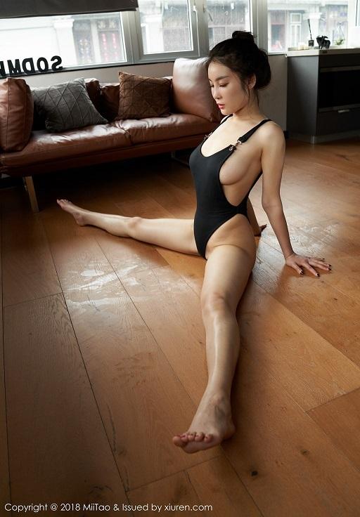 xit-mau-mui-ngam-nguoi-dep-shan-qi-tap-yoga (5)