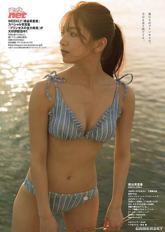 Erika-Denya-khoe-ve-dep-nong-bong-mat-nguoi-khac (8)