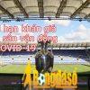 Euro 2020 – Giới hạn khán giả đến sân vận động vì COVID-19